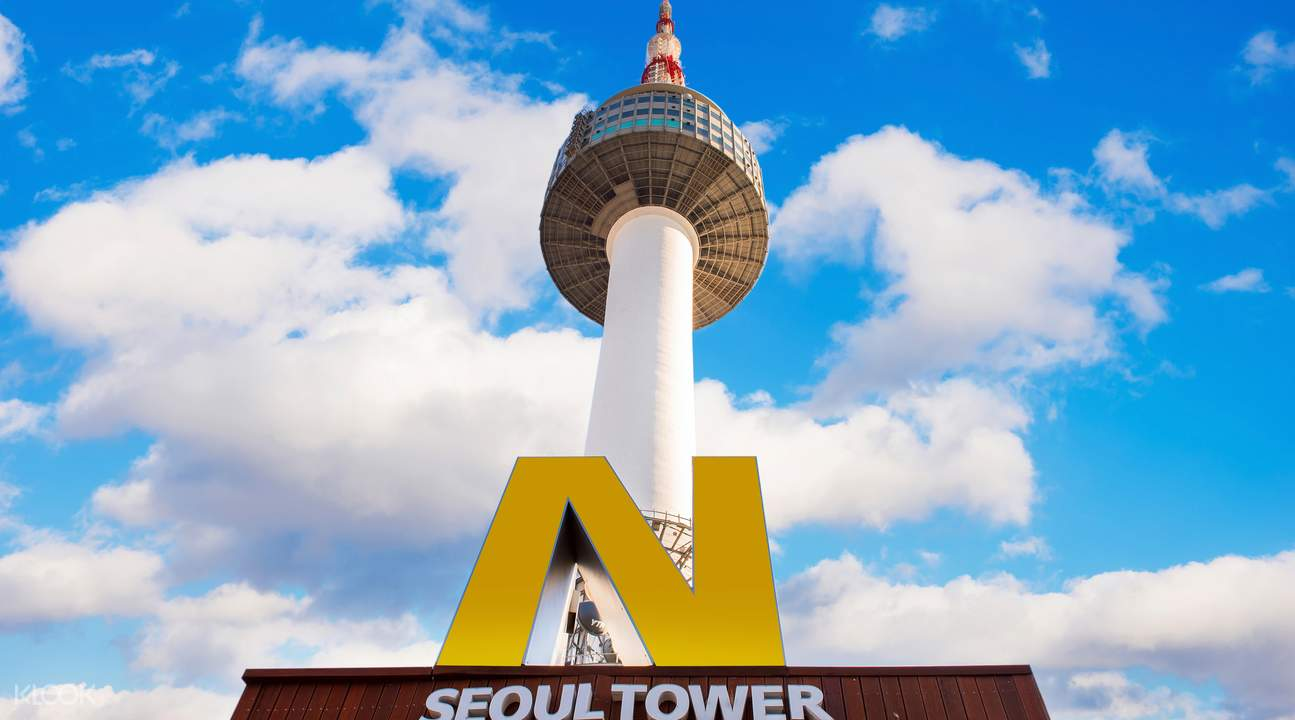 NSeoulTowerTicketCombos