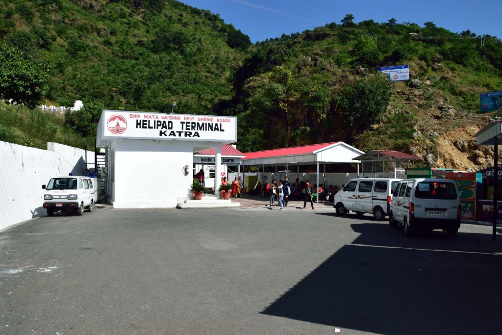 Helipad terminal of Mata Vaishno Devi