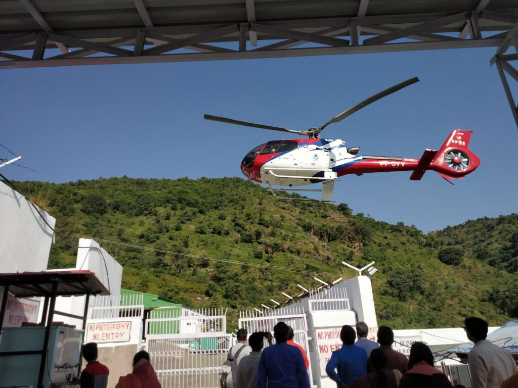 Helicopter arriving at Helipad terminal of Katra. Mata Vaishno Devi